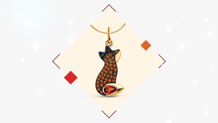 Золотая подвеска в виде лисёнка
