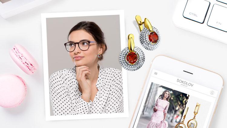 Новый конкурс в блоге SOKOLOV