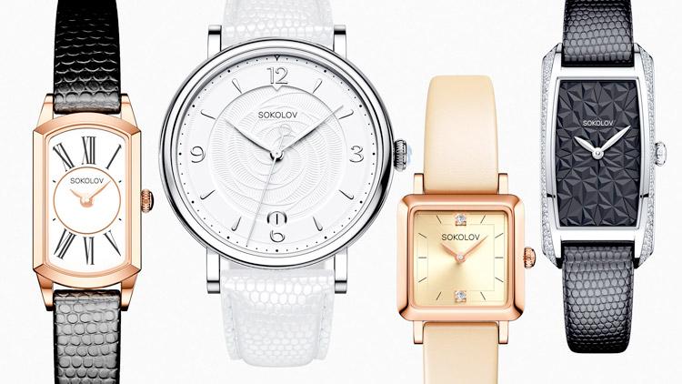 Что означают ваши часы?